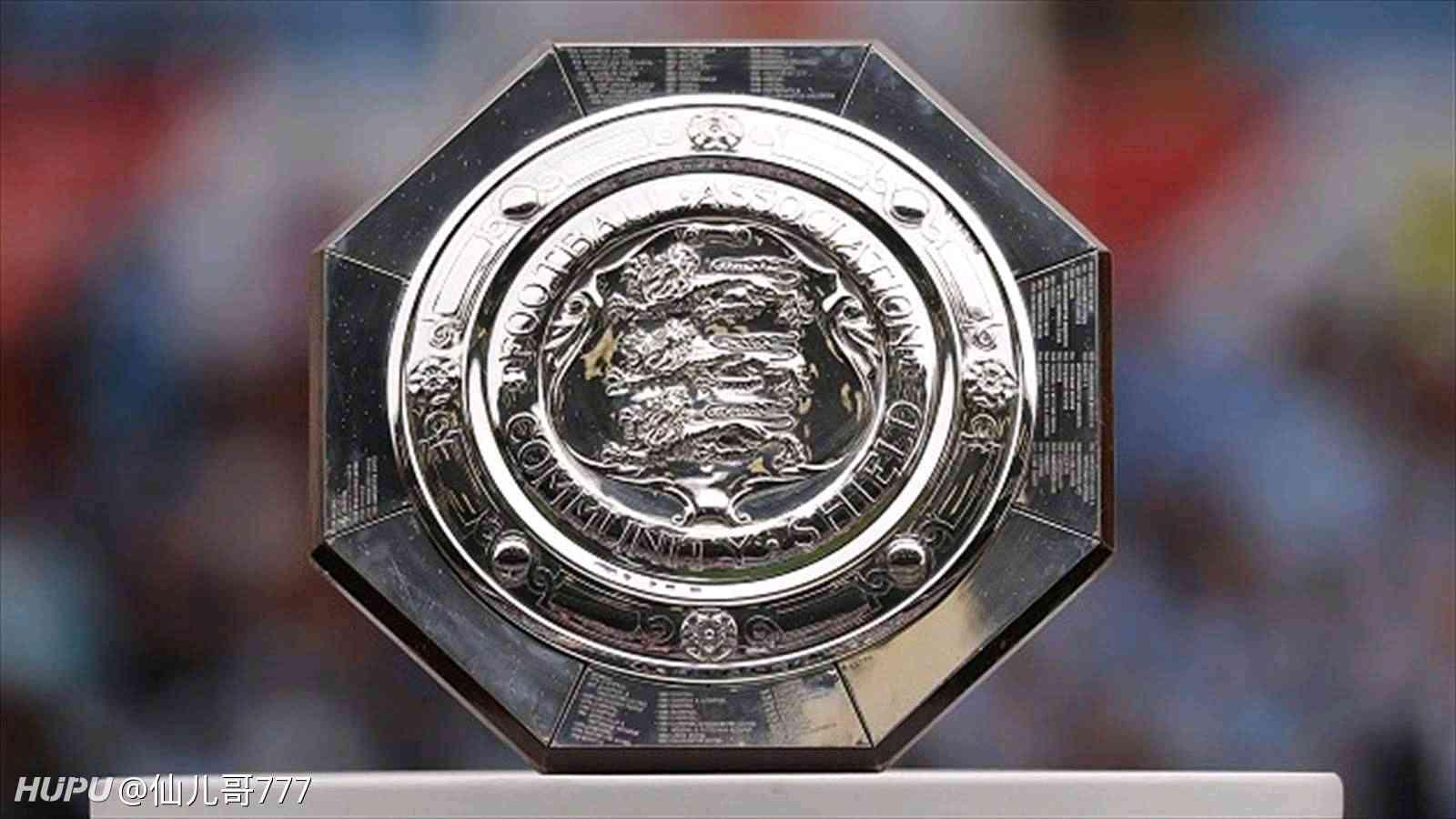 新赛季盾杯,将是球迷回归的首场比赛。  足球话题区
