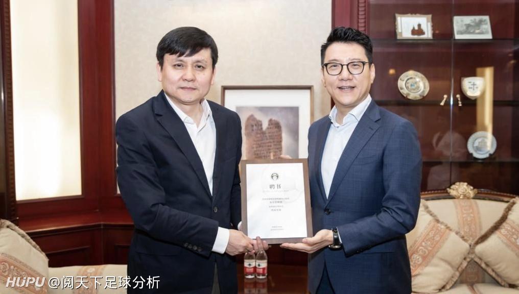 中国足协正式聘请张文宏等防疫专家 为足球赛事重启做指导  足球话题区